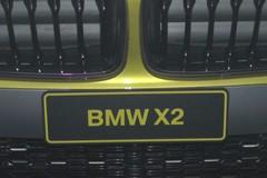 Svelata presso la Concessionaria Unica di Trani la nuova BMW X2
