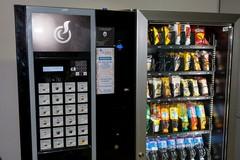 Il Sindaco di Giovinazzo chiude i distributori automatici dalle 18.00 alle 5.00