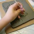 Un'educazione ad... arte
