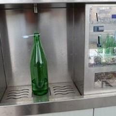 Nuovo distributore di acqua in via Toselli